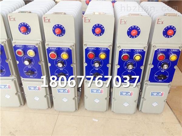 可调防爆温控器油汀式防爆电暖气厂家