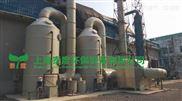 浙江橡胶沥青 温州塑料造粒废气处理设备