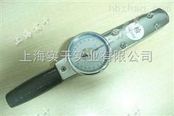 扭力扳手-3N.m扭力扳手可测多大的螺丝