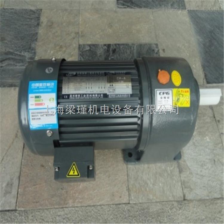 晟邦齿轮减马达-CPG减速电机批发