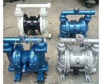 QBY气动隔膜泵无堵塞污水气动隔膜泵