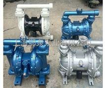 無堵塞污水氣動隔膜泵