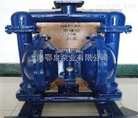 QBY型污泥隔膜泵QBY气动隔膜泵