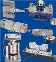 QS-30T,QS-40T,QS-20T-上海地磅称传感器维修