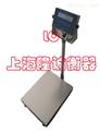 TCS-60kg防爆电子秤