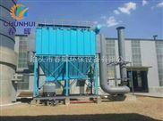 双碱法燃煤循环硫化床锅炉脱硫除尘器吸收率高