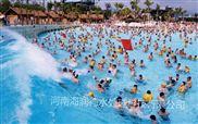 造浪池一体化泳池设备厂家