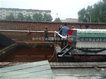 污泥处理液压厢式压滤机生产设计