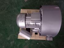 高压旋涡气泵 旋涡式气泵 高压旋涡气泵 漩涡风机 增氧泵 高压鼓风机