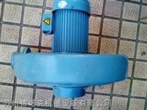 (厂价直销)透浦式鼓风机CX-150 中压风机