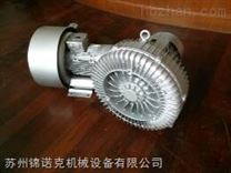 低噪音鼓风机 2HB730-AH26 高压风机