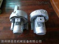 鼓风机 2HB310-AH16 0.37KW 高压鼓风机 旋涡气泵