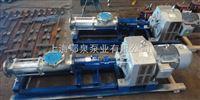 G型电磁调速螺杆泵电磁调速螺杆泵