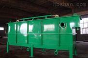 涡凹气浮设备 专业定制 质量可靠