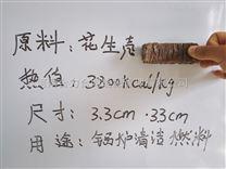 南阳唐河生物质压块燃料