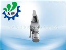WLS260無軸螺旋輸送機