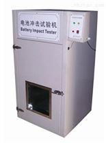 湖南電池重物衝擊試驗機哪便宜