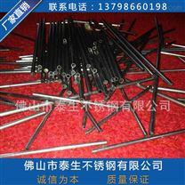 供应不锈钢制品管