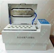 供應陝西12位全自動氮氣濃縮儀,台式1L水浴氮吹儀價格