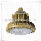 ZRD210-免维护LED节能防爆灯
