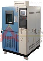 GDJS-500高低溫交變濕熱試驗箱+北京