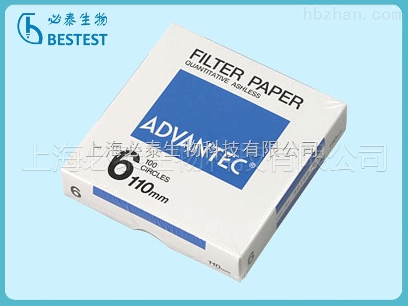Advantec 东洋 无灰级6号定量滤纸 直径110mm