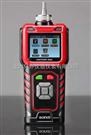 GASTiger2000-CH20泵吸式便攜甲醛檢測報警儀