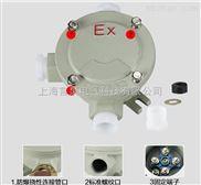 江苏AH-G11/2三平防爆接线盒