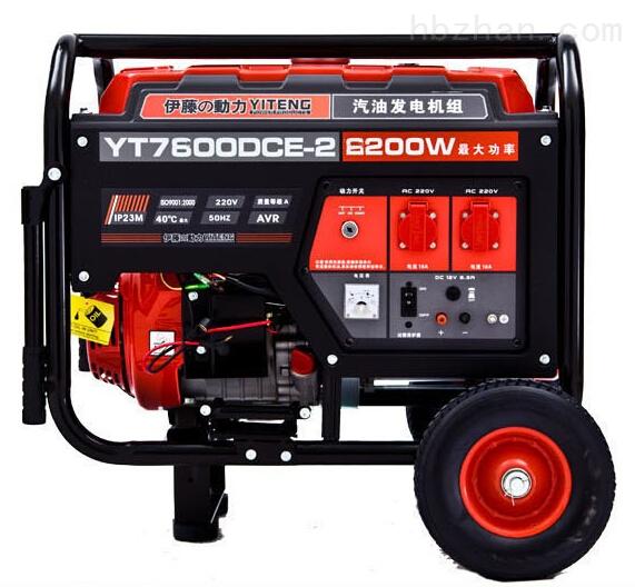 伊藤6kw汽油发电机YT7100E