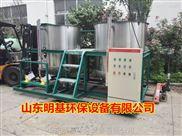广西省百色市混凝剂加药装置絮凝剂加药装置