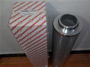 TZX2-100*1*3*5吸油,回油,管路,磁性過濾器濾芯