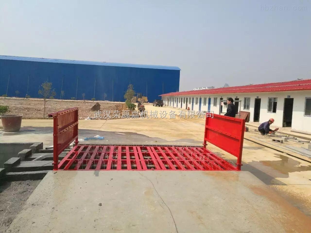 施工工地洗车槽设备厂家