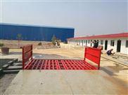 RG-100-唐山自动工程车洗车台、承德渣土车轮清洗设备什么价