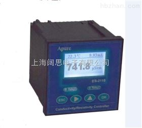 ES-2130Apure國產工業在線電導率分析儀