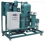 模具厂龙门铣润滑油专用油水分离真空滤油机