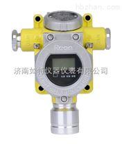 氫氣泄漏自動報警器 工業防爆型 24小時在線監測濃度