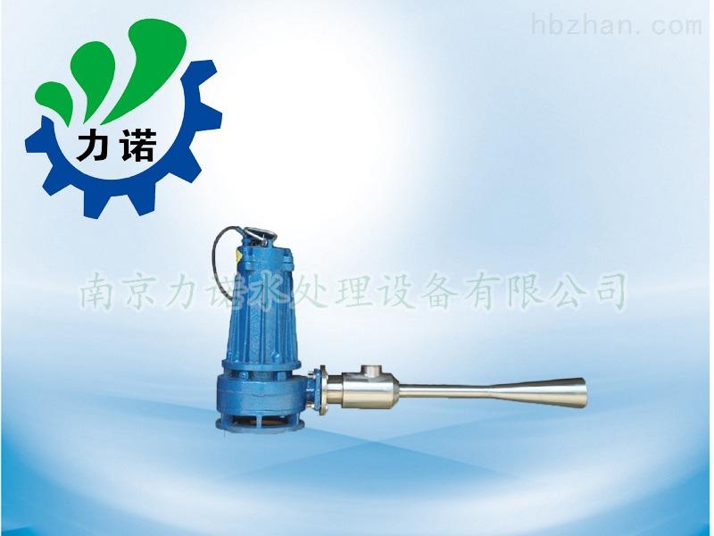 污水处理厂射流式潛水曝氣機