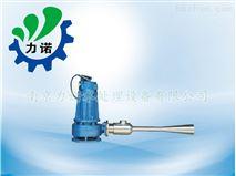 污水处理厂射流式潜水曝气机