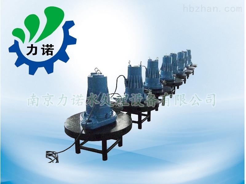 潛水離心曝氣機 綦江区高效增氧曝气器