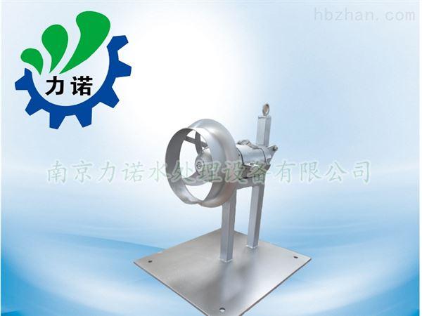 潜水搅拌机4kw QJB4/6-400/3-980