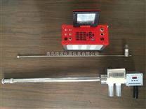 多功能綜合鍋爐煙氣分析儀