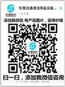 廣東東莞深圳惠州清潔保潔酒店用品用品工具機械清洗betway必威手機版官網洗地機微信號二維碼公眾號