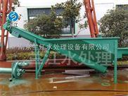 南京螺旋式砂水分離器廠家