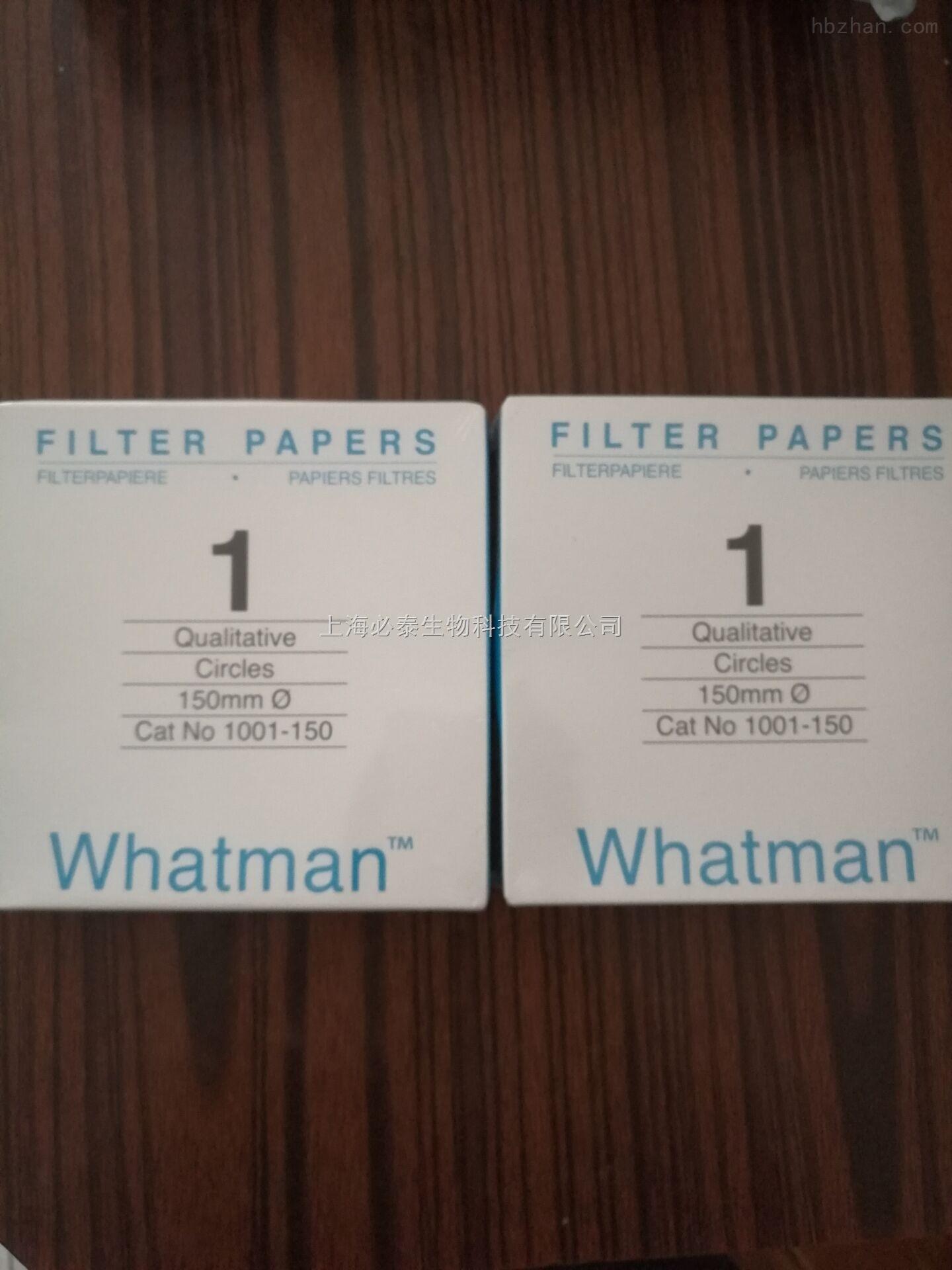 Whatman1号滤纸Grade1定性滤纸1001-150