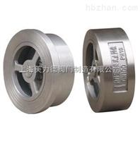 H71H不锈钢对夹式止回閥H71H