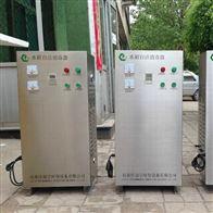 阿里   SCII-10HB 外置式水箱自洁器