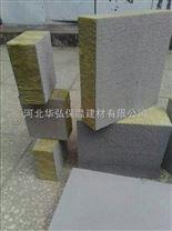 河北岩棉複合板供應