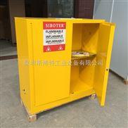 工业化学品防爆柜、防火安全柜,易燃品防火柜
