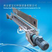 南京蓝宝石螺旋输送机 无轴有轴型号定制