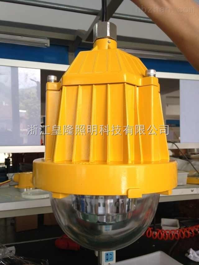 海洋王BPC8765,吊挂式LED防爆平台灯报价